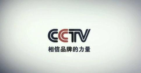 CCTV中视影视